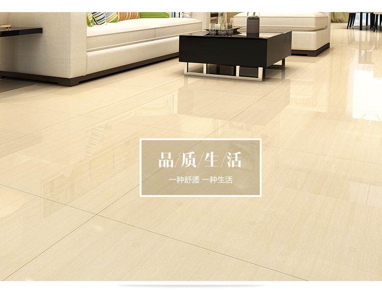 河北betway88必威app厂 木纹12.jpg