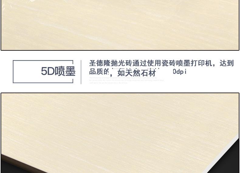 河北betway88必威app厂 木纹14.jpg