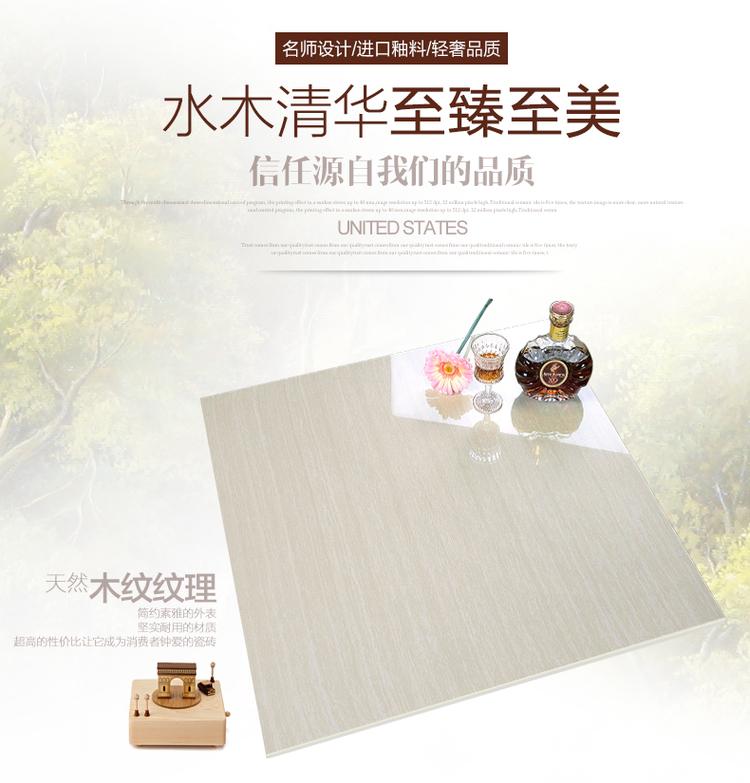 河北betway88必威app厂 木纹1.jpg