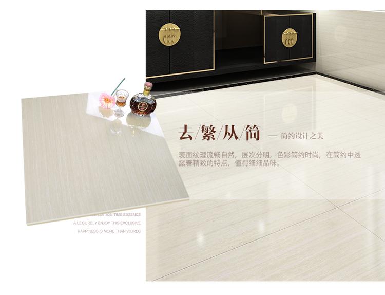 河北betway88必威app厂 木纹2.jpg