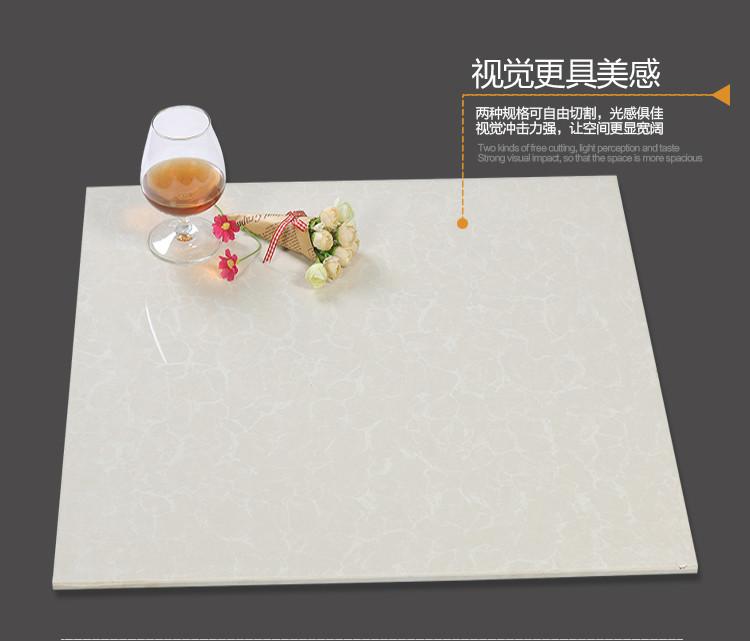 河北陶瓷厂 普拉提2.jpg