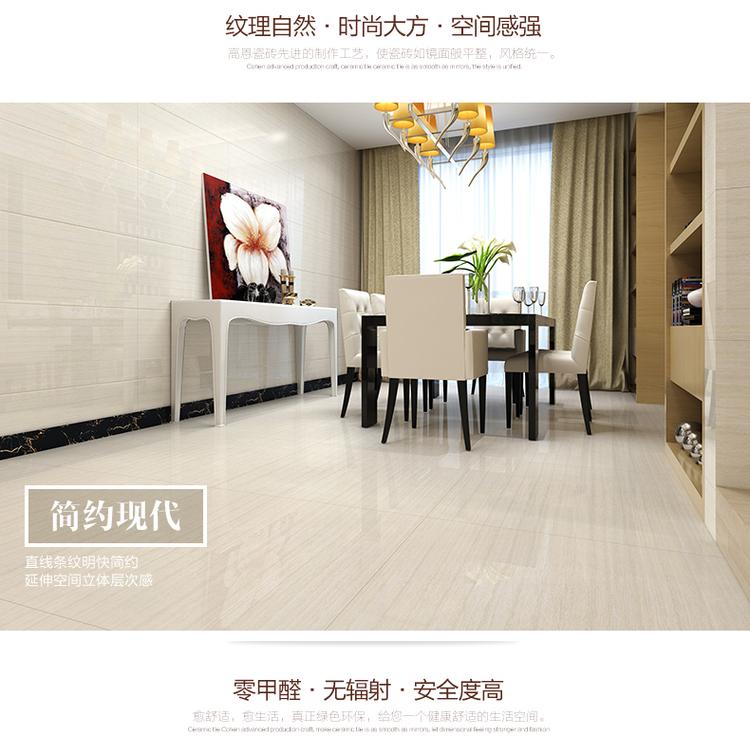 河北betway88必威app厂 木纹5 (3).jpg