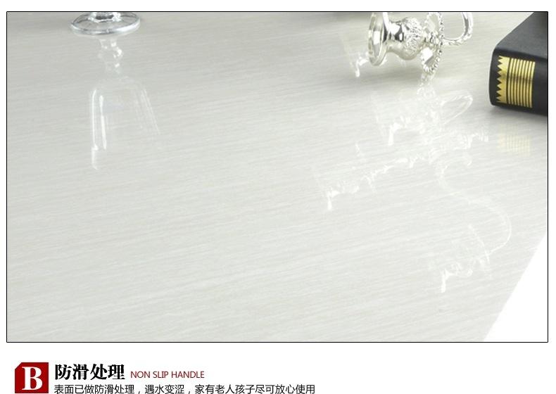 河北betway88必威app厂 木纹8.jpg