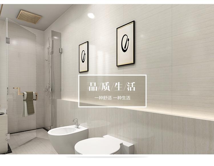河北betway88必威app厂 木纹9.jpg