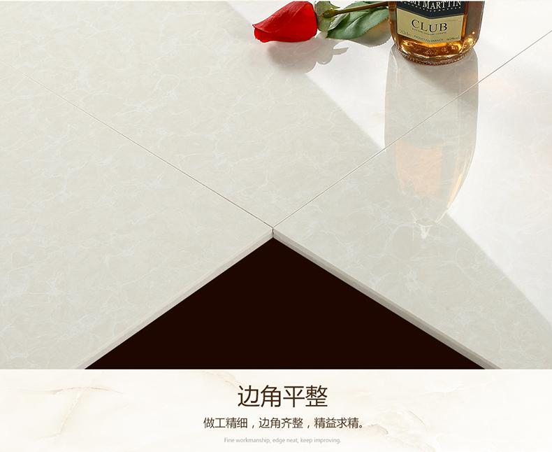 河北陶瓷厂 普拉提5 (3).jpg