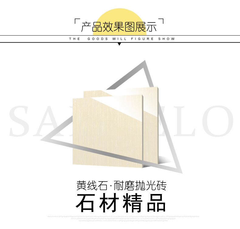 河北betway88必威app厂 木纹10 (2).jpg