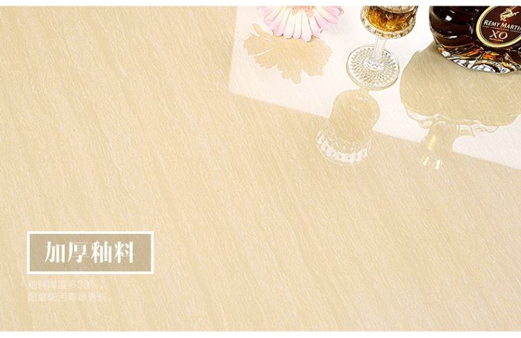河北betway88必威app厂 木纹11.jpg