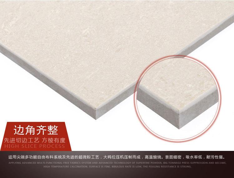 瓷砖厂家 聚晶6.jpg