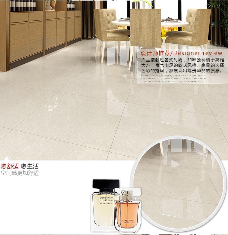 瓷砖厂家 聚晶7 (2).jpg