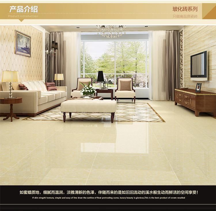 瓷砖厂家 聚晶8 (2).jpg