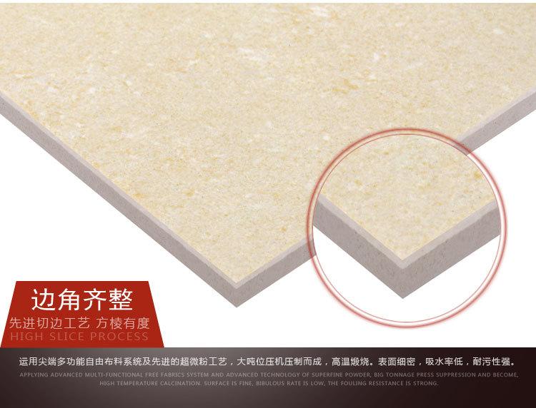 瓷砖厂家 聚晶9.jpg
