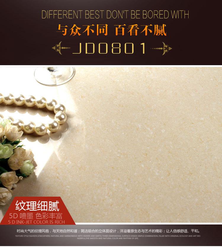 瓷砖厂家 聚晶9 (2).jpg